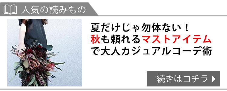 フリルネックマキシ丈ワンピース