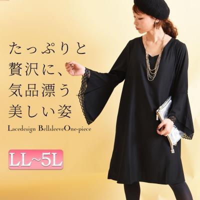 8a87f33967d49 大きいサイズのレディース服専門通販【ゴールドジャパン公式サイト】