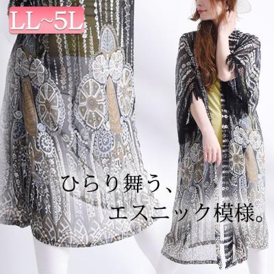 d1b26478f1905c 大きいサイズのレディース服専門通販【ゴールドジャパン公式サイト】