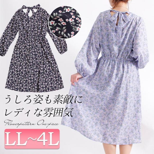 34c8a4d3ea561 ワンピース一覧 大きいサイズのレディース服専門通販 ゴールドジャパン ...